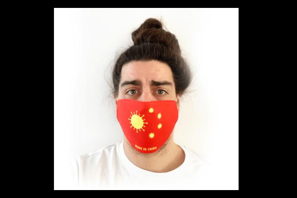 Made In China Korona mintás sima szájmaszk termék kép