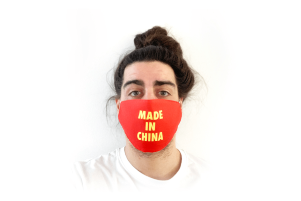 Made In China piros mintás sima szájmaszk termék kép